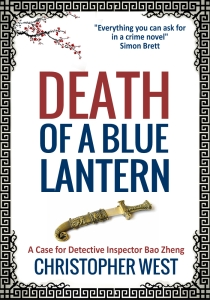Death of a Blue Lantern cover artwork